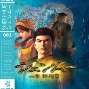 DATA002-Shenmue.0