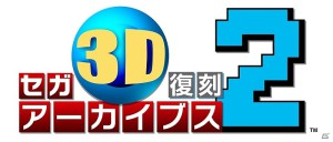 sega-3d-reprint-archives-21