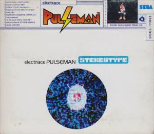 electrace1