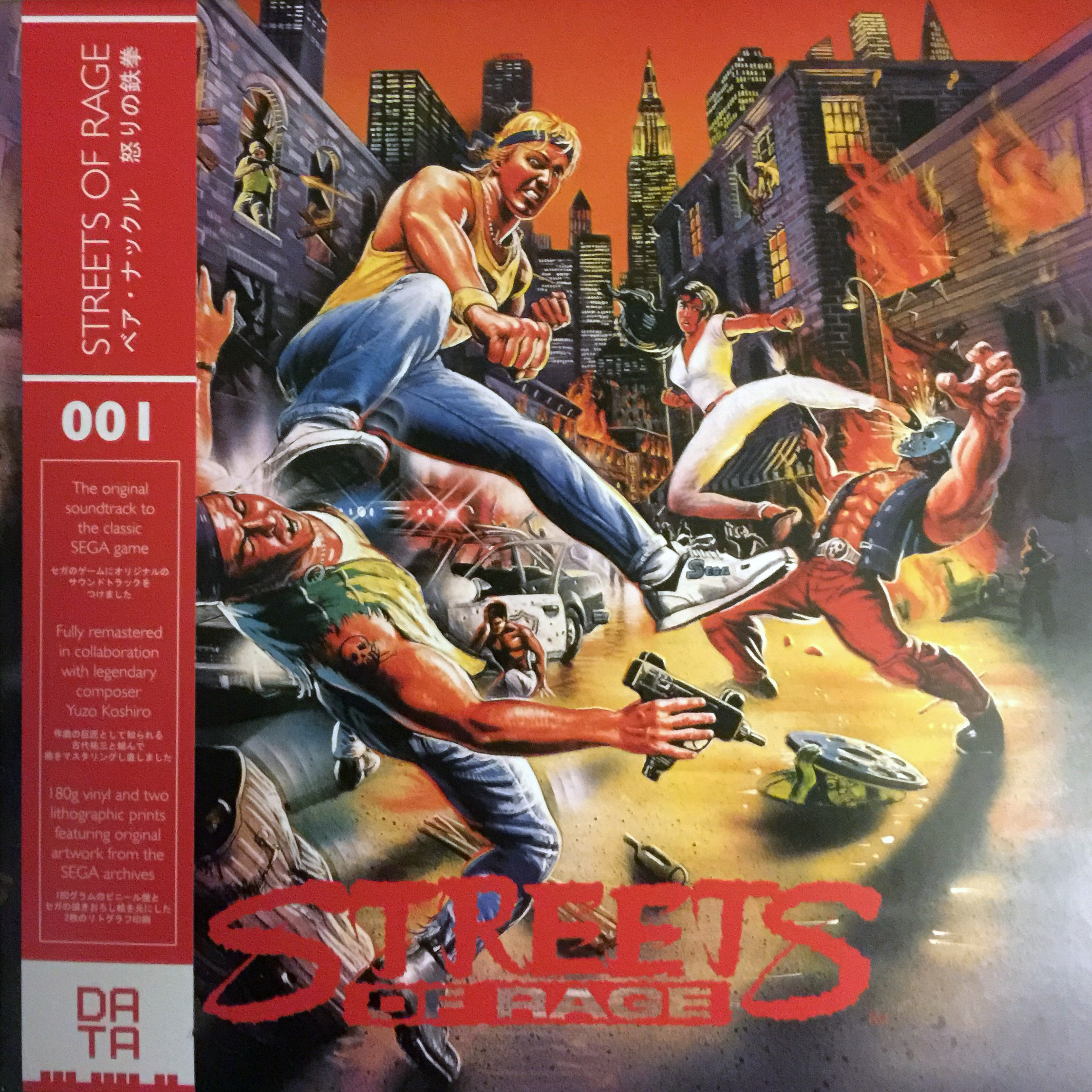 Image result for Yuzo Koshiro – Fighting in the Street