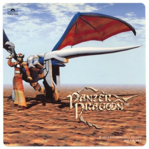 panzer-dragoon-original-soundtrack-sticker