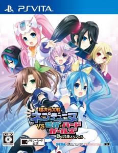 Nep-Vs-Sega_SE