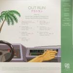 outrun02