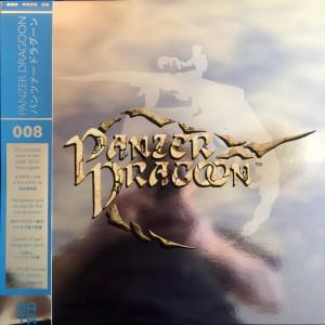dragoon01