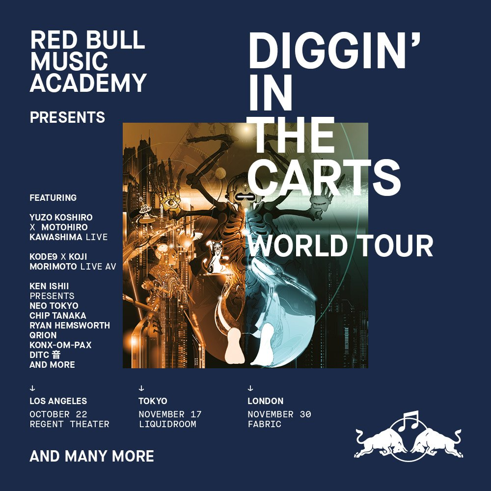 Diggin In The Carts Tour